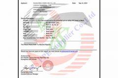 certificatenovupdate (1)
