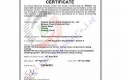 certificatenovupdate (15)