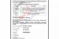 certificatenovupdate (16)