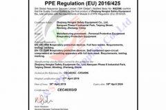 certificatenovupdate (17)