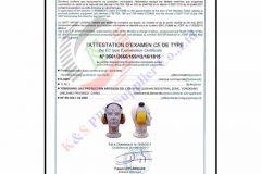 certificatenovupdate (18)
