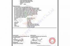 certificatenovupdate (27)