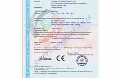 certificatenovupdate (5)